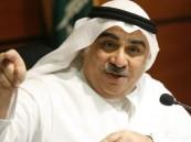 فقيه يصدر قرارات إدارية في وزارة الصحة