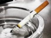 حظر التدخين بالأماكن العامة خفض الولادات المبكرة 10%