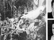 رجل يفجّر طائرة بركابها للتخلص من زوجته