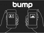 قوقل توقف تطبيق مشاركة الملفات Bump هذا الشهر