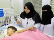 """""""دارسة"""" قبول للممرضة السعودية بنسبة 95%"""