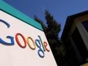 جوجل تحدث محرك البحث خاصتها بميزات أكثر ذكاء
