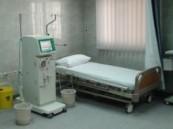 الصحة: مليار و900 مليون ريال لشراء خدمة الغسيل الكلوي من القطاع الخاص
