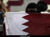افتتاح بطولة الأمم الآسيوية 2011 في قطر