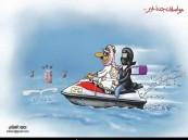المواصلات في جدة 2011