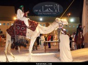 سوق هجر2