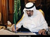 الملك يعتمد التصاميم الأولية لوحدات مشاريع الإسكان