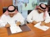 إتفاقية تعاون بين جامعة الأمير محمد بن فهد و صندوق الموارد البشرية
