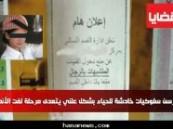 بعض المراكز رفعت عدد حارسات الأمن للتصدي لهن .. ( البويات ) ممنوعات من دخول المراكز النسائية في الرياض