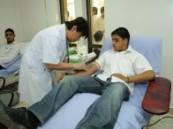 انطلاق الحملة الـ(15) للتبرع بالدم في كلية العلوم الصحية بجامعة الدمام غدا   .