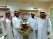 مدرسة الإمام أبو عمرو البصري الابتدائية لتحفيظ القرآن تكرم معلميها