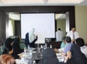 دورة لمهارات الاتصال بمستشفى  الامام عبدالرحمن بن فيصل .