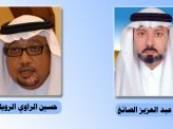 الرويلي يلتقى الأمين العام للهيئة السعودية للتخصصات الصحية
