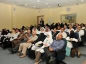 دورة عن اهمية منظار الرحم فى التشخيص والعلاج بمستشفى الامام عبدالرحمن بن فيصل بالدمام .
