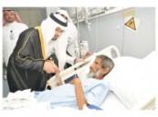 مستشفى الملك فهد التخصصي بالدمام يعايد منسوبيه وزيارات خاصه للمرضى في عيد الاضحى .