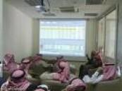سوق الاسهم السعودية يغلق منخفضا 214 نقطة