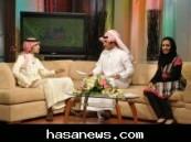 خلال لقائة بالتلفزيون السعودي … الحسين :  لاوجود للأنا ووالدتي سر نجاحاتي