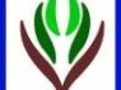 القارة تستضيف اللقاء السادس لمعايدة التنمية الاجتماعية بالأحساء