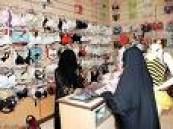 لأول مرة على مستوى المملكة ..الدفع بأول 26 فتاة من اختصاصيات الملابس الداخلية للأسواق