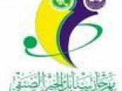 فعالية في مهرجان سنابل الخير بسيهات