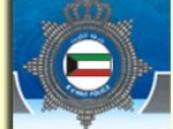 الداخلية الكويتية تحقق في اتهام ضباط بالاعتداء على مواطن سعودي  .