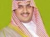 الأمير تركي بن محمد يرأس الإجتماع العاشر لشركة تعليم اليوم