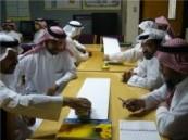 انطلاق المرحلة الثانية لبرنامج تدريب معلمي الرياضيات والعلوم