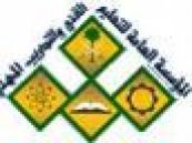 الكلية التقنية بالأحساء تكرم عميدها السابق الدكتور عبدالله بن محمد الملحم