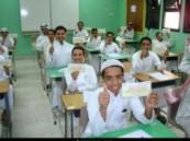 """طلاب ثانوية الملك فهد بالهفوف يختتمون اختباراتهم بدعم حملة """" عط الحسا صوتك """""""