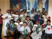 في ماليزيا – 2000 شاب عربي يصوت للأحساء