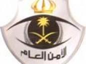 القبض على شابين تسللوا مجمع مستشفى الملك فهد السكني بالهفوف