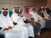 العفيصان يقدم لقاء الإدارات بصحة الأحساء … وتكريم المدراء المشاركين خلال اللقاء .