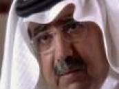 سمو وزير التربية والتعليم يطّلع على أنشطة وبرامج المركز في المعرض المصاحب