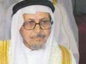 في حفل زواج جماعي سعودي يبلغ من العمر 75 يتزوج لأول مرة.. وعروسه ثلاثينية