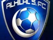 متفوقاً على ( 237 ) نادي آسيوي … الهلال يتوج بلقب نادي العقد الاسيوي .