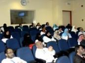 دورة في مستشفى الإمام عبد الرحمن آل فيصل في الدمام  للتشخيص المبكر للأمراض الوراثية في الأجنة  .