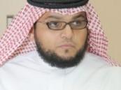 فرع طب الأسنان السعودية بالشرقية تعقد لقاءها الرابع بكلية أسنان جامعة الدمام  .