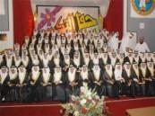 بحضور مدير التربية والتعليم .. مدرسة عمار بن ياسر تخرج طلابها