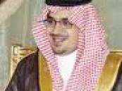 الرئيس العام لرعاية الشباب يشكر خادم الحرمين على الأوامر الملكية ويصدر عفوا شاملا عن الرياضيين  .