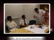 """بداية فعاليات برنامج موهبة الطبي """" 2009م """" بجامعة الملك فيصل"""