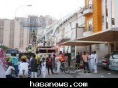 الدفاع المدني ينقذ مساء اليوم أسرة من ستة أفراد أثر إندلاع حريق في منزلهم بحي الصالحية بمدينة الهفوف .
