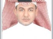حسين الصالح نائباً لمدير مستشفى الجفر بالأحساء .
