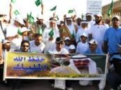 تنضمة جمعية المعاقين بالأحساء … أكثر من 700 مشارك في مهرجان المشي الثالث بمناسبة اليوم العالمي لمتلازمة داون 2011م .