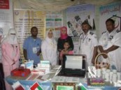 برنامج الطب المنزلي يشارك في فعاليات اليوم التمريض الخليجي .