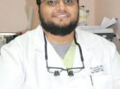 فرع الجمعية السعودية لطب الأسنان بالشرقية تنظم لقائها العلمي الخامس غدا .