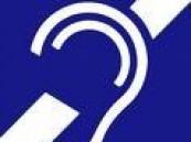 """ضمن برنامج """" قلوبنا تسمعكم """"  منسوبي صحة الأحساء في برنامج تدريبي لتعلم لغة الإشارة للتواصل مع ذوي الإحتياجات الخاصة ."""
