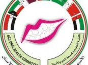 تحت شعار ( الأسنان صحة وجمال ) إنطلاق فعاليات الأسبوع الصحي الخليجي الموحد لرعاية صحة الفم والأسنان بصحة الأحساء .
