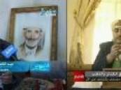 عميد أسرة ال النهدي في اليمن يعلن ولاء أسرته للرئيس اليمني ويهديه مصحفاً نادر  .