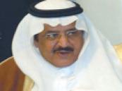 النائب الثاني يغادر الرياض في رحلة خاصة