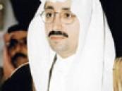 الأمير بدر بن جلوي يستقبل مجلس إدارة «الشعبة» الخيرية